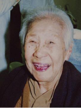 Ura Koyama