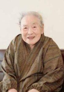 Kiku Usami