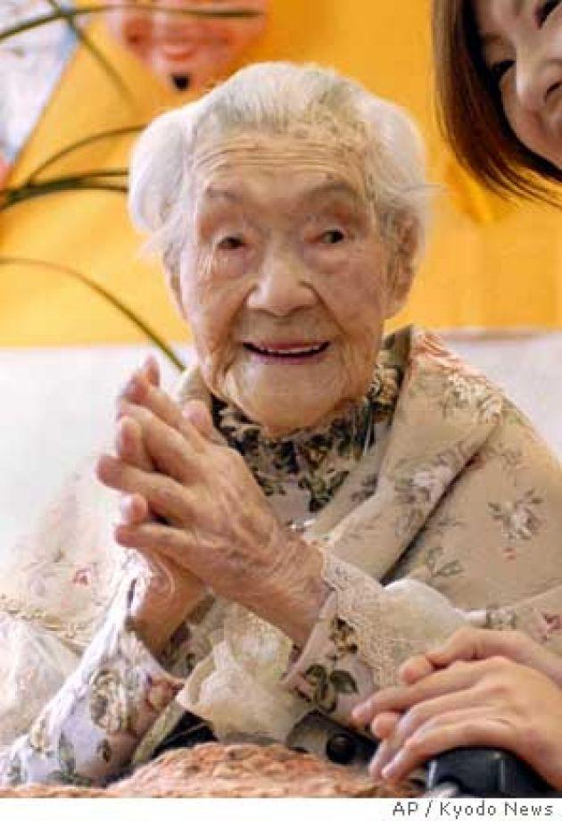 Yone Minagawa