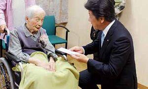 Natsue Fujii