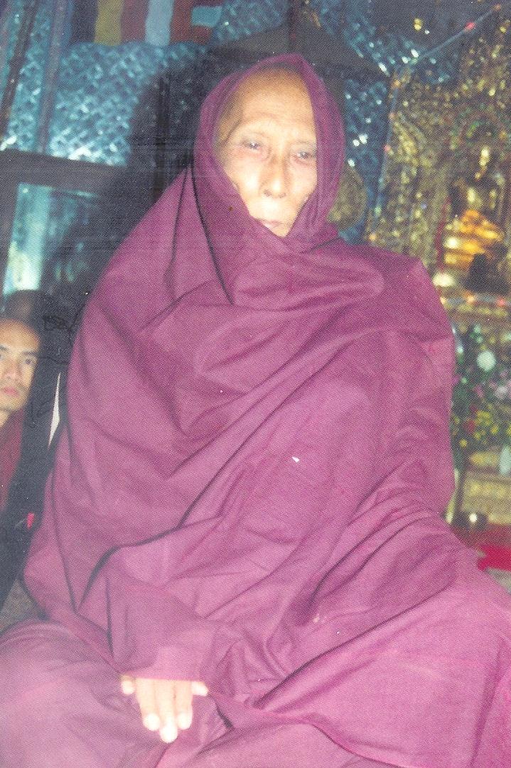 Billafunda (Siddha) Sayadaw U.Kowida