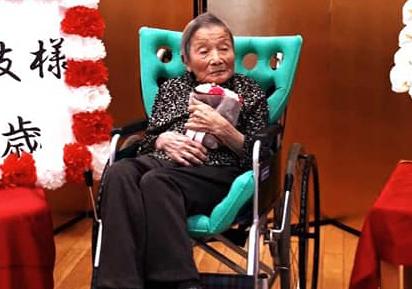 Harue Kyuma