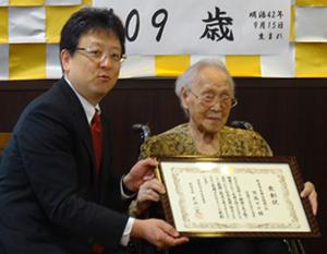 Yasu Hidaka