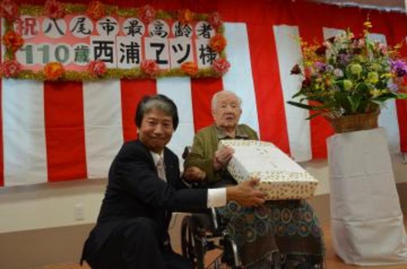 Etsu Nishiura