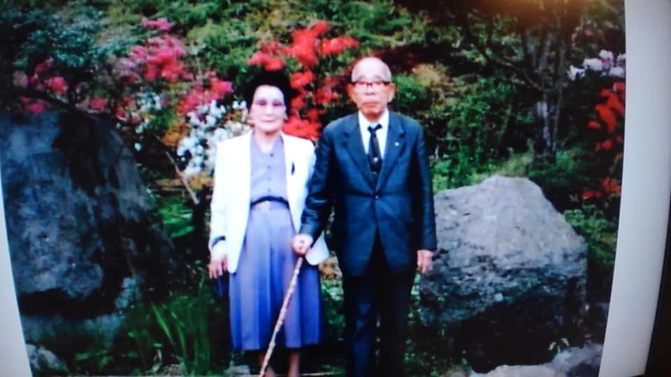 Kikue Shimada