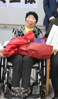 Yasue Okai