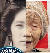 Kane Tanaka 1923 vs 2019