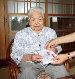 Matsuno Muroi