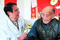 Zhong Hesheng