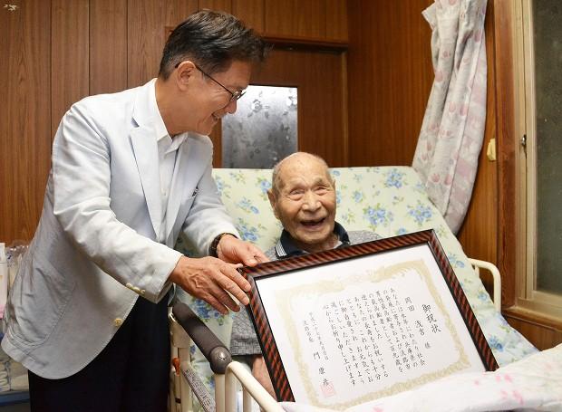 Asakichi Okada