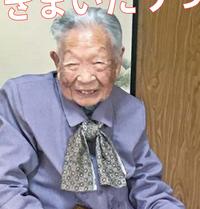 Megiri Nai