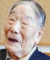 Shiro Moriyama