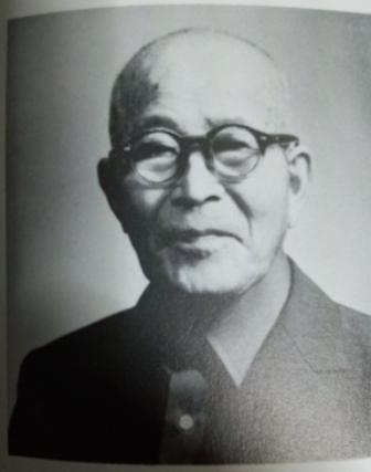 Eiju Tsuru