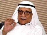 Saleh Ajeery