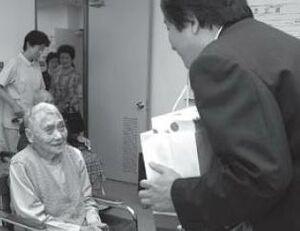 Hina Shikawatari