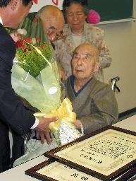 Minsho Ozawa