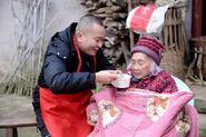 Qiu Fuzhen 108