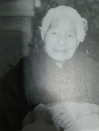 Seki Kitamura