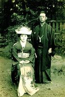 Shige Mineshiba1931