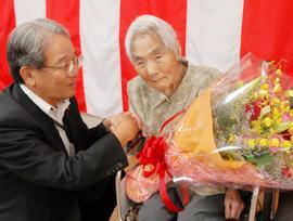 Komiya Miyazaki