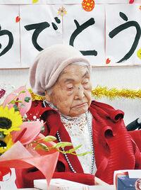 Kimi Asanuma