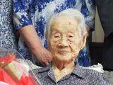Misao Takuwa