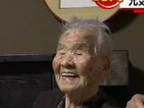 Kane Mori