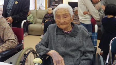 Tari Chiba