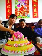 Tian Longyu 117 2
