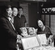 NamieTakaki2017