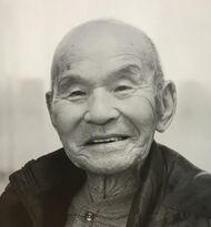 Kinsaku Hayashinaka