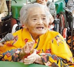 Kame Takamiyagi