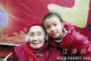 Qiu Fuzhen 107