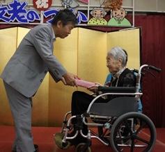 Tsukoko Homi