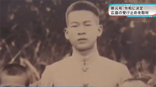 Yoshikazu Yamashita