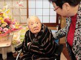 Hama Yasukawa