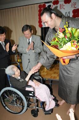 Yuki Kamitamari