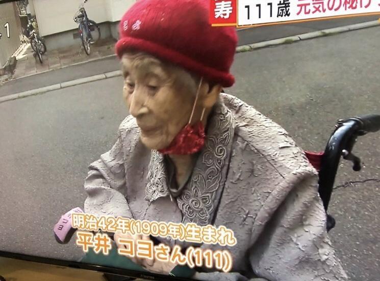 Koyo Hirai
