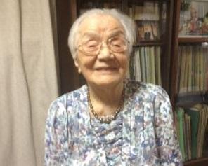 Shigeko Toda