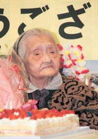 Kitsu Kobashi