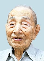 Yasutaro Koide