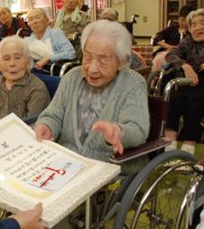 Yoshie Okamoto