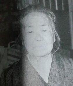 Katsuno Mizuno