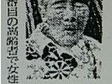 Toka Miyata