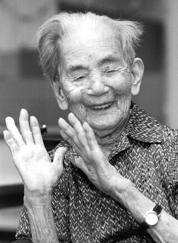 Sue Utagawa