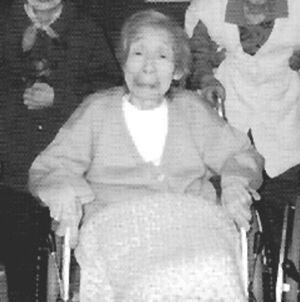 Chizuko Yoshizawa