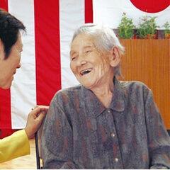 Kiyoko Ishiguro