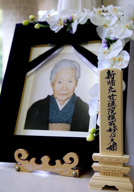 Koito Furukawa