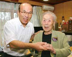 Michiko Matsumoto