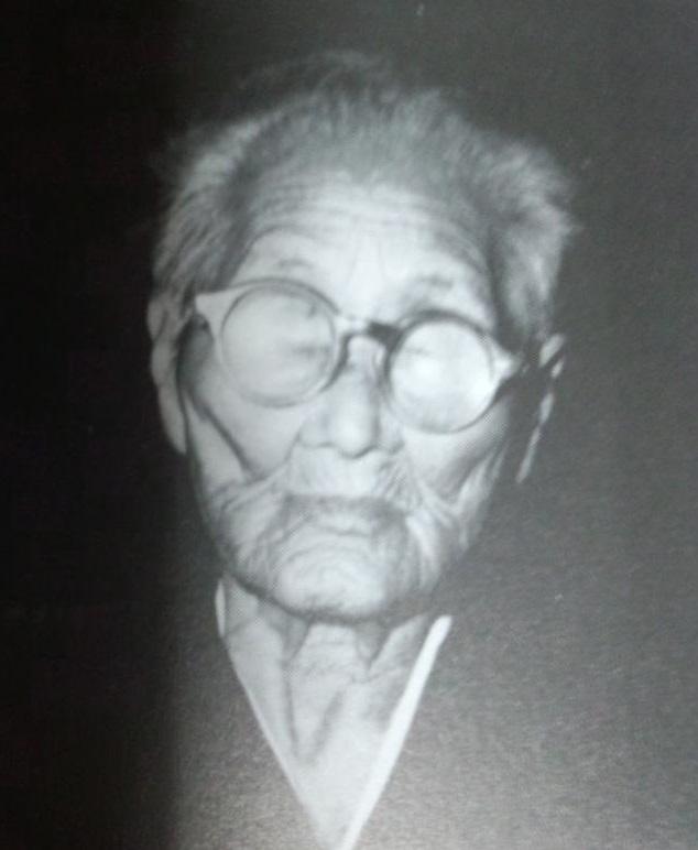 Rin Aoyagi